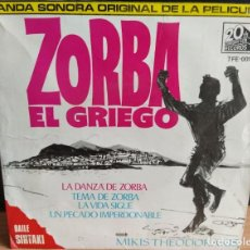 Dischi in vinile: MIKIS THEODORAKIS - ZORBA EL GRIEGO (EP) (20TH CENTURY FOX RECORDS)TFE-001 (D:VG+). Lote 199991673