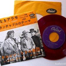 Discos de vinilo: NELSON RIDDLE - THE GREEN LEAVES OF SUMMER (EL ÁLAMO, JOHN WAYNE) - SINGLE CAPITOL 1960 JAPAN BPY. Lote 200038271