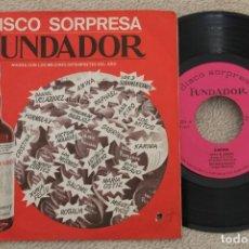 Discos de vinilo: AMINA VIVA EL AMOR DISCO SORPERESA FUNDADOR EP VINYL MADE IN SPAIN . Lote 200057272