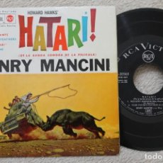 Discos de vinilo: HENRY MANCINI BSO HATARI SINGLE VINYL MADE IN SPAIN 1963. Lote 200098162