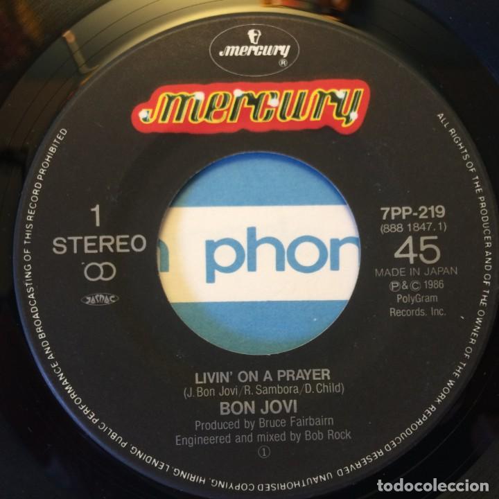 Discos de vinilo: Bon Jovi ?– Livin On A Prayer / Wild In The Streets JAPON 1986 MERCURY - Foto 4 - 200123395