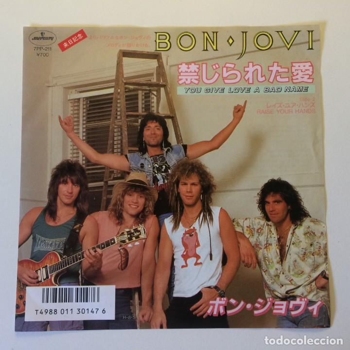 BON JOVI ?– YOU GIVE LOVE A BAD NAME / RAISE YOUR HANDS JAPON 1986 MERCURY (Música - Discos de Vinilo - Singles - Pop - Rock Extranjero de los 80)