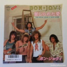 Discos de vinilo: BON JOVI ‎– YOU GIVE LOVE A BAD NAME / RAISE YOUR HANDS JAPON 1986 MERCURY. Lote 200124916