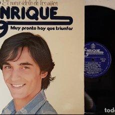 Discos de vinilo: EL NUEVO ÍDOLO DE LOS NIÑOS, ENRIQUE - MUY PRONTO A TRIUNFAR - CARPETA ABIERTA. Lote 200150165