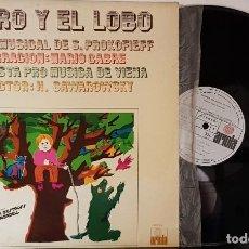 Discos de vinilo: PEDRO Y EL LOBO - CUENTOS MUSICAL DE S. PROKOFIEFF. Lote 200150342