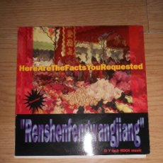 Discos de vinilo: HERE ARE THE FACTS YOU REQUESTED - RENSHENFENGWANGJIANG - ELEVATOR 1995. Lote 200160906