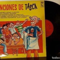 Discos de vinilo: CANCIONES DE TASCA . Lote 200175090