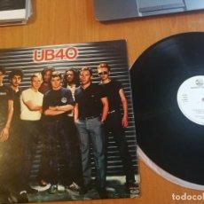 Discos de vinilo: UB 40 UB40 1981 STRANGE FRUIT EDICION ESPAÑA. Lote 200177915