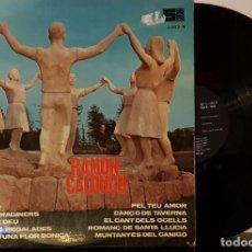 Discos de vinilo: RAMON CALDUCH . Lote 200181416