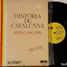 Discos de vinilo: HISTORIA DE CATALUNYA AMB CANÇONS PROMO CAIXA D´ESTALVIS DE SABADELL. Lote 200181535