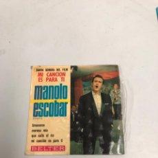 Discos de vinilo: MANOLO ESCOBAR. Lote 200189285