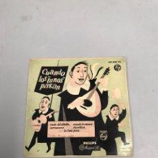 Discos de vinilo: CUANDO LOS TUNOS PASAN. Lote 200189483