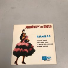 Discos de vinilo: ANTONITA DE LOS REYES. Lote 200190923