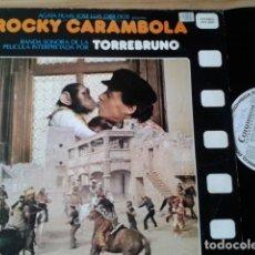 Discos de vinil: LP ( VINILO) DE TORREBRUNO AÑOS 70. Lote 200192243