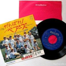 Discos de vinilo: DETROIT SYMPHONY ORCHESTRA - LES TOREADORS / L'ARGENT DE POCHE - SINGLE PHILIPS 1976 JAPAN BPY. Lote 200249113