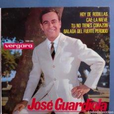 Discos de vinilo: JOSÉ GUARDIOLA. HOY DE RODILLAS. EP. VERGARA. ESPAÑA 1964. FUNDA VG++. DISCO VG++.. Lote 200255796