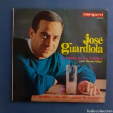 Discos de vinilo: JOSÉ GUARDIOLA. EL ÁNGEL DE LA GUARDA. VERGARA. ESPAÑA 1965. FUNDA VG+. DISCO VG++.. Lote 200256038