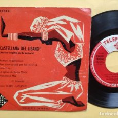 Discos de vinilo: OST LA CASTELLANA DEL LIBANO - EP SPAIN PS * ORQUESTA MARC LANJEAN. Lote 200262126