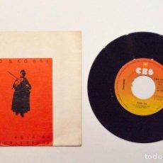 Disques de vinyle: OSKORRI SINGLE EGIA DA. Lote 200264568