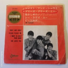 Discos de vinilo: THE BEATLES – TWIST AND SHOUT / PLEASE PLEASE ME / I WANT TO HOLD YOUR AND / SHE LOVES YOU JAPON . Lote 200272322