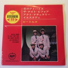 Dischi in vinile: THE BEATLES ‎– YOU'RE GOING TO LOSE THAT GIRL / THE NIGHT BEFORE / ACT NATURALLY / YESTERDAY JAPON. Lote 200274043