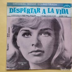 Discos de vinilo: OST DESPERTAR A LA VIDA - PORTADA PROMO - SE VENDE SÓLO PORTADA SIN VINILO EN SU INTERIOR. Lote 200275645
