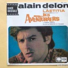 Discos de vinilo: OST LES AVENTURIERS - ED. ESPAÑA - SE VENDE SÓLO PORTADA SIN VINILO EN SU INTERIOR. Lote 200276252