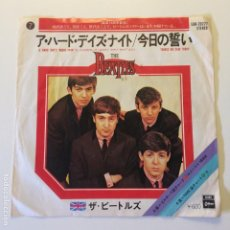 Discos de vinilo: THE BEATLES - A HARD DAY'S NIGHT / THINGS WE SAID TODAY JAPON 1977 ODEON. Lote 200276278