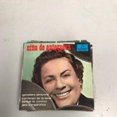 Discos de vinilo: NIÑA DE ANTEQUERA. Lote 200279471