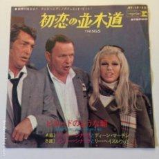 Discos de vinilo: NANCY SINATRA & DEAN MARTIN, NANCY SINATRA & LEE HAZLEWOOD – THINGS / SOME VELVET MORNING JAPON . Lote 200280263
