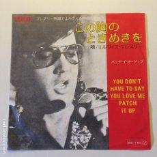 Discos de vinilo: ELVIS PRESLEY – YOU DON'T HAVE TO SAY YOU LOVE ME / PATCH IT UP JAPON 1970 RCA. Lote 200283390