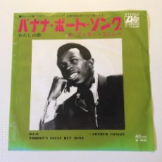 Discos de vinilo: ARTHUR CONLEY ?- DA-O / NOBODY'S FAULT BUT MINE JAPON 1971 ATLANTIC . Lote 200289578