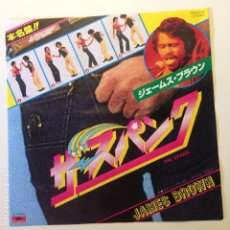 Discos de vinilo: JAMES BROWN ?– THE SPANK / LOVE ME TENDER JAPON 1978 POLYDOR. Lote 200291661