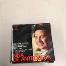 Dischi in vinile: NIÑA DE ANTEQUERA. Lote 200307266