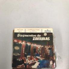Discos de vinilo: FRAGMENTOS DE ZARZUELAS. Lote 200309651