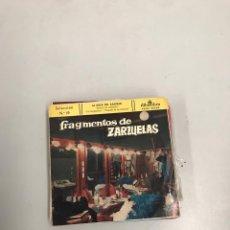 Discos de vinilo: FRAGMENTOS DE ZARZUELAS. Lote 200311261