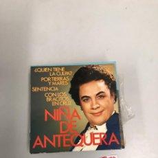 Discos de vinilo: NIÑA DE ANTEQUERA. Lote 200314087