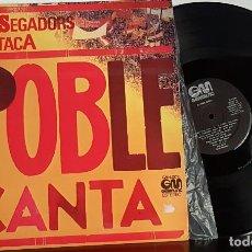 Discos de vinilo: ELS SAGADORS - L´STACA - EL POBLE CANTA . Lote 200321026