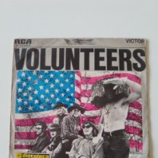 Discos de vinilo: JEFFERSON AIRPLANE VOLUNTEERS / WE CAN BE TOGETHER ( 1970 RCA ESPAÑA ). Lote 200348745