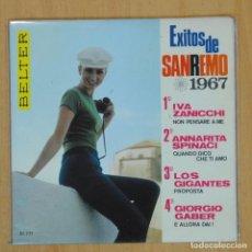 Disques de vinyle: VARIOS - EXITOS DE SAN REMO 1967 - EP. Lote 200541272
