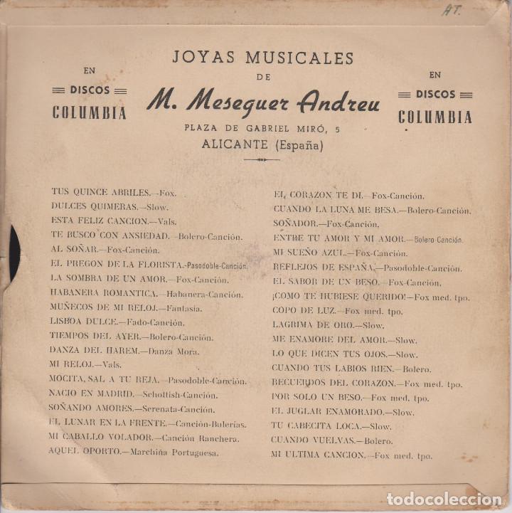 Discos de vinilo: JOYAS MUSICALES. CANCIONES DE MASEGUER ANDREU - Foto 2 - 200736083