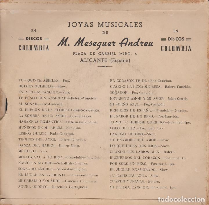 Discos de vinilo: JOYAS MUSICALES. CANCIONES DE MASEGUER ANDREU - Foto 2 - 200736245
