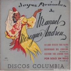 Discos de vinilo: JOYAS MUSICALES. CANCIONES DE MASEGUER ANDREU. Lote 200736245