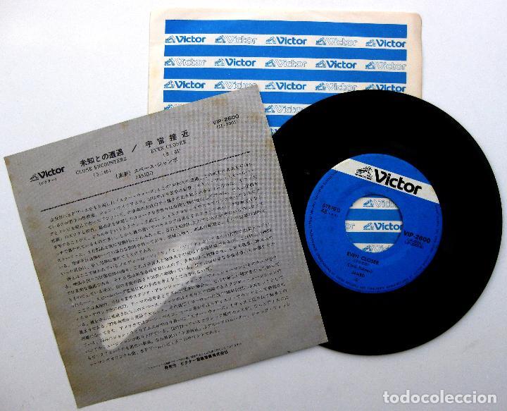 Discos de vinilo: Jambo - Close Encounters (John Williams) - Single Victor 1978 Japan BPY - Foto 2 - 200747926