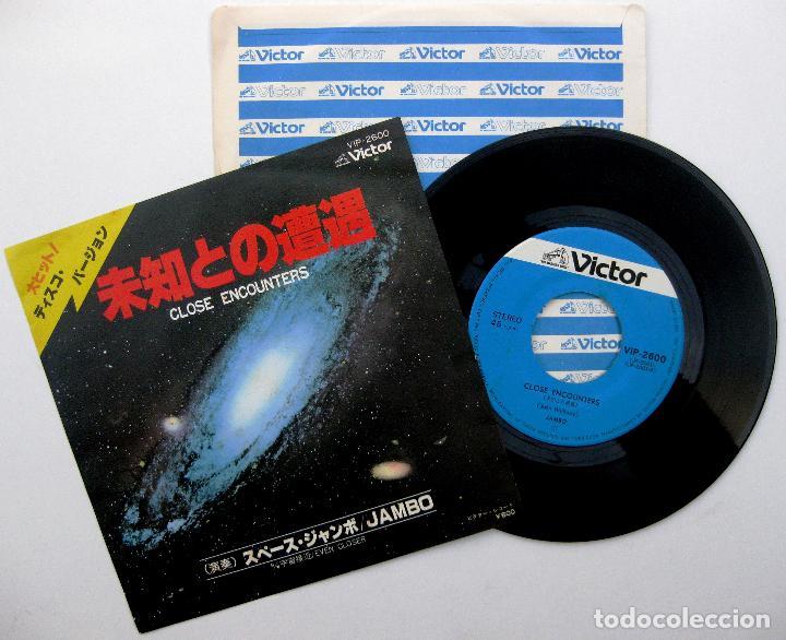 JAMBO - CLOSE ENCOUNTERS (JOHN WILLIAMS) - SINGLE VICTOR 1978 JAPAN BPY (Música - Discos - Singles Vinilo - Bandas Sonoras y Actores)