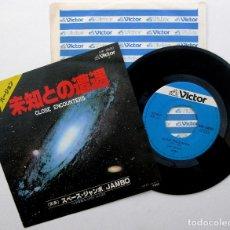 Discos de vinilo: JAMBO - CLOSE ENCOUNTERS (JOHN WILLIAMS) - SINGLE VICTOR 1978 JAPAN BPY. Lote 200747926