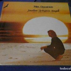 Discos de vinilo: DESDE 1,95 EUROS LP NEIL DIAMOND JOHANTAN LIVINGSTON SEAGULLL... JUAN SALVADOR GAVIOTA BUEN ESTADO. Lote 200777488