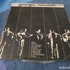 Discos de vinilo: DESDE 2 EUROS LP 10 PULGADAS GEORGES MOUSTAKI EN PERGOLA RECORDS VINILO ACEPTABLE. Lote 200779302