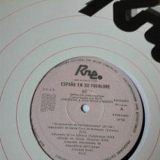 Discos de vinilo: ESPAÑA EN SU FOLKLORE. 99. TRANSCRIPCIONES DE RNE. GRABACIONES DE LOS FOLKLORISTAS. SP 90. LP VINILO. Lote 200844510