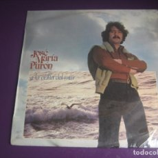 Discos de vinilo: JOSÉ MARÍA PURÓN LP AMBAR 1980 PRECINTADO - A LA ORILLA DEL MAR - BALADA POP ROMANTICA MELODICA . Lote 200856692
